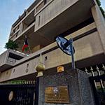 Kuwait Embassy (駐日クウェート大使館)