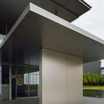 Kyoto National Museum, Heisei-Chishinkan Wing (京都国立博物館 平成知新館).