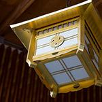 Lantern of Akagi Shrine, Park Court Kagurazaka (赤城神社、パークコート神楽坂)
