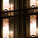 Lanterns of COREDO Muromachi in night (COREDO室町)