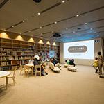 Library room, Toyama Prefectural Museum of Art & Design (富山県美術館)