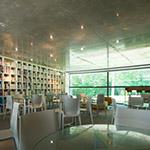 Library space of Aomori Contemporary Art Centre, Exhibition Hall (国際芸術センター青森)