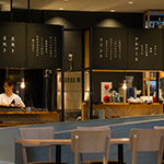 Lounge Cofun of CoFuFun (天理駅前広場コフフン ラウンジコフン)