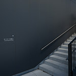 Outside stairs part 2, Toyama Prefectural Museum of Art & Design (富山県美術館)