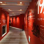 Passage of Yanmar Museum (ヤンマーミュージアム)