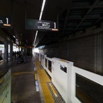 Platform of Kaminoge Station (上野毛駅)