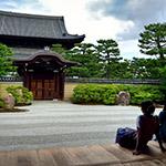 Pure Japanese garden (これこそ純日本庭園)