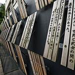 Some words on timber plate of Nagaoka City Hall Aore (アオーレ長岡)