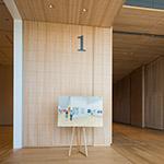 Space 1 in Toyama Prefectural Museum of Art & Design (富山県美術館)