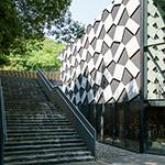 Stairs in site of Historic sites Kanayama Castle guidance facilities and Ota City Kanayama Regional Exchange Center (史跡金山城跡ガイダンス施設・太田市金山地域交流センター)