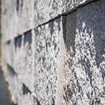 Stone brocks of D.T.Suzuki Museum (鈴木大拙館)