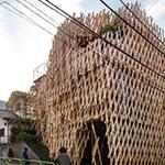 Sunnyhills at Minami-Aoyama (微熱山丘