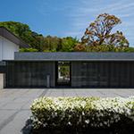 The facade of D.T.Suzuki Museum (鈴木大拙館)