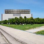 The facade of Hiroshima Environment Bureau, Naka Incineration Plant (広島市環境局 中工場)