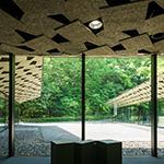 The facade of indoor, Historic sites Kanayama Castle guidance facilities and Ota City Kanayama Regional Exchange Center (史跡金山城跡ガイダンス施設・太田市金山地域交流センター)