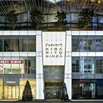 The facade of KIRARI TO GINZA (キラリトギンザ)