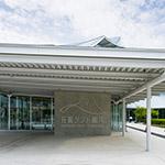 The facade of Shogin Tact Tsuruoka (荘銀タクト鶴岡)
