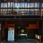The facade of Sumiya (角屋)