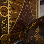 The plate on the wall in Tokyo Camii (東京ジャーミイ)