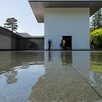 Water garden of D.T.Suzuki Museum (鈴木大拙館)