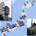 【なくなる前に】日本の重要近代建築物DOCOMOMO JAPAN 150を制覇しよう【+保護しよう】