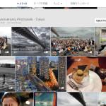 Google+で通常投稿とイベントページへの写真投稿を一括で行う