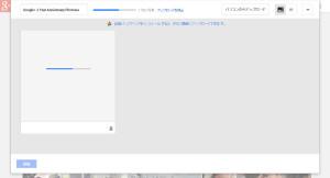 _googleplus_2-4