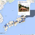 【地図】高速道路のパーキングエリア、サービスエリアと建築家マップ