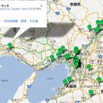 【地図】村野藤吾建築マップ