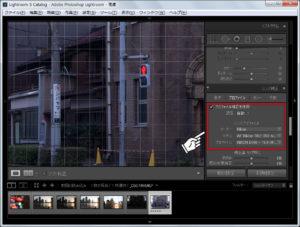 レンズプロファイル11のコピー
