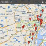 【地図】2015年に竣工予定のビルまとめマップ