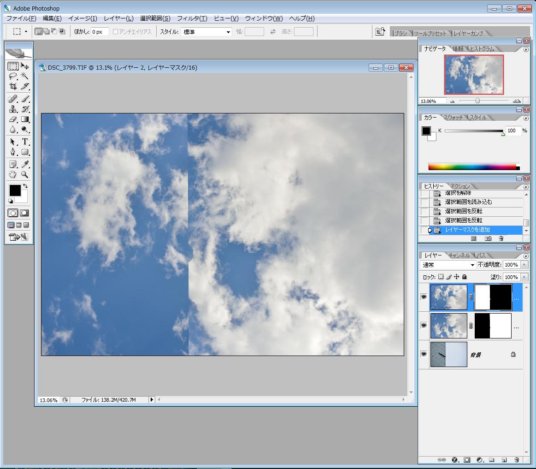 sky-10_christinayan01