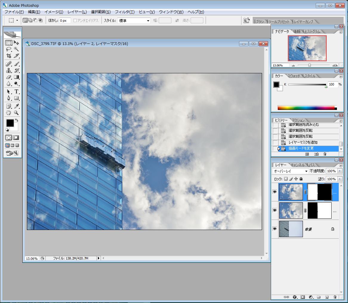 sky-11_christinayan01