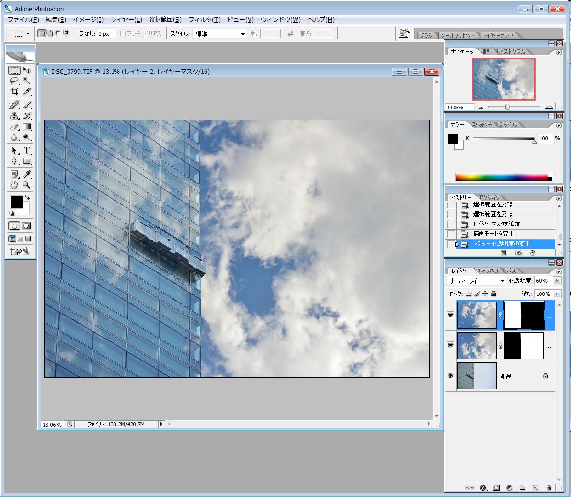sky-12_christinayan01