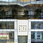 【建築】キラリトギンザ/光井純&アソシエーツ建築設計事務所