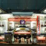【建築】歌舞伎座/隈研吾+三菱地所設計