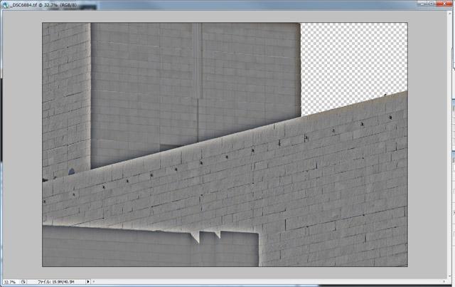 石造などの凹凸をよりリアルにする_christinayan01_4