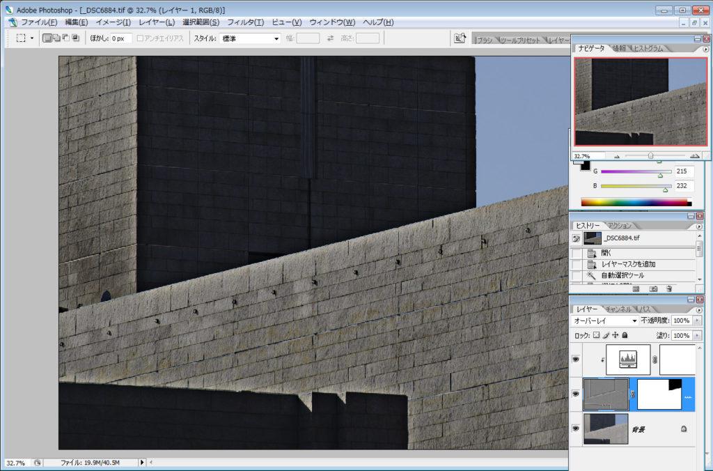 石造などの凹凸をよりリアルにする_christinayan01_5