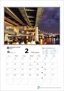 高架サークルカレンダー2016_TakahiroYanai_christinayan01_02s