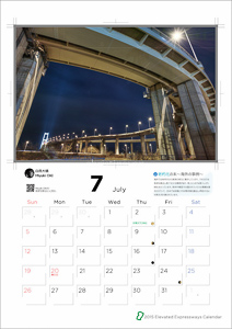 高架サークルカレンダー2016_TakahiroYanai_christinayan01_07s