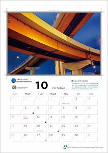 高架サークルカレンダー2016_TakahiroYanai_christinayan01_10s
