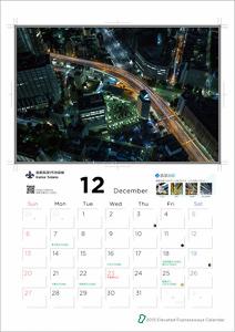 高架サークルカレンダー2016_TakahiroYanai_christinayan01_12s