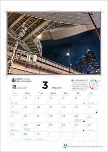 高架サークルカレンダー2016_TakahiroYanai_christinayan01_03s