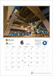 高架サークルカレンダー2016_TakahiroYanai_christinayan01_06s