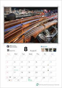 高架サークルカレンダー2016_TakahiroYanai_christinayan01_08s