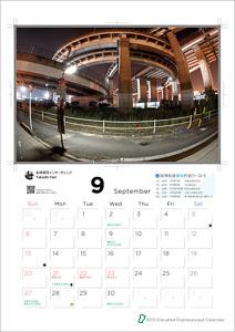 高架サークルカレンダー2016_TakahiroYanai_christinayan01_09s
