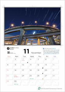 高架サークルカレンダー2016_TakahiroYanai_christinayan01_11s