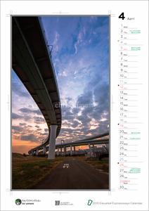 高架サークルカレンダー2016_TakahiroYanai_christinayan01_v04s