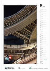 高架サークルカレンダー2016_TakahiroYanai_christinayan01_v06s