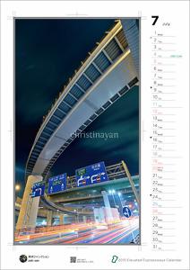 高架サークルカレンダー2016_TakahiroYanai_christinayan01_v07s